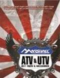 Marshall ATV & UTV