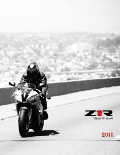 Z1R Product Catalog