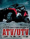 Tucker Rocky ATV
